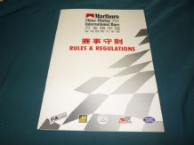 CHINA ZHUHAI 96 BPR GT Race rules & regulations book